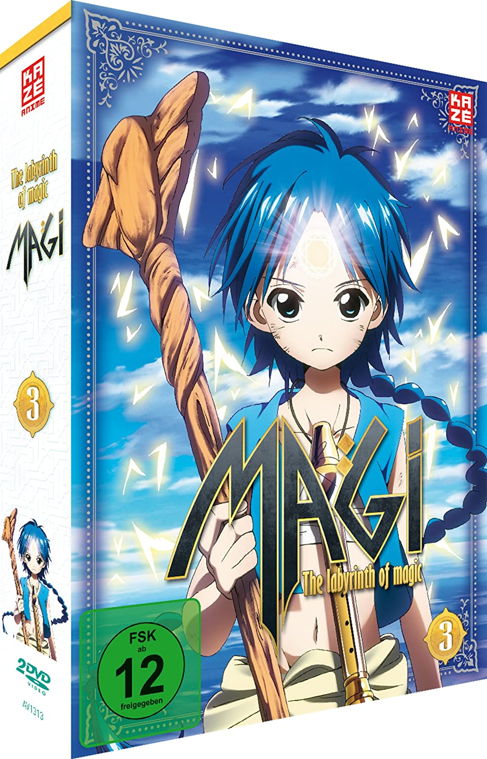 Magi - The Labyrinth of Magic, DVD