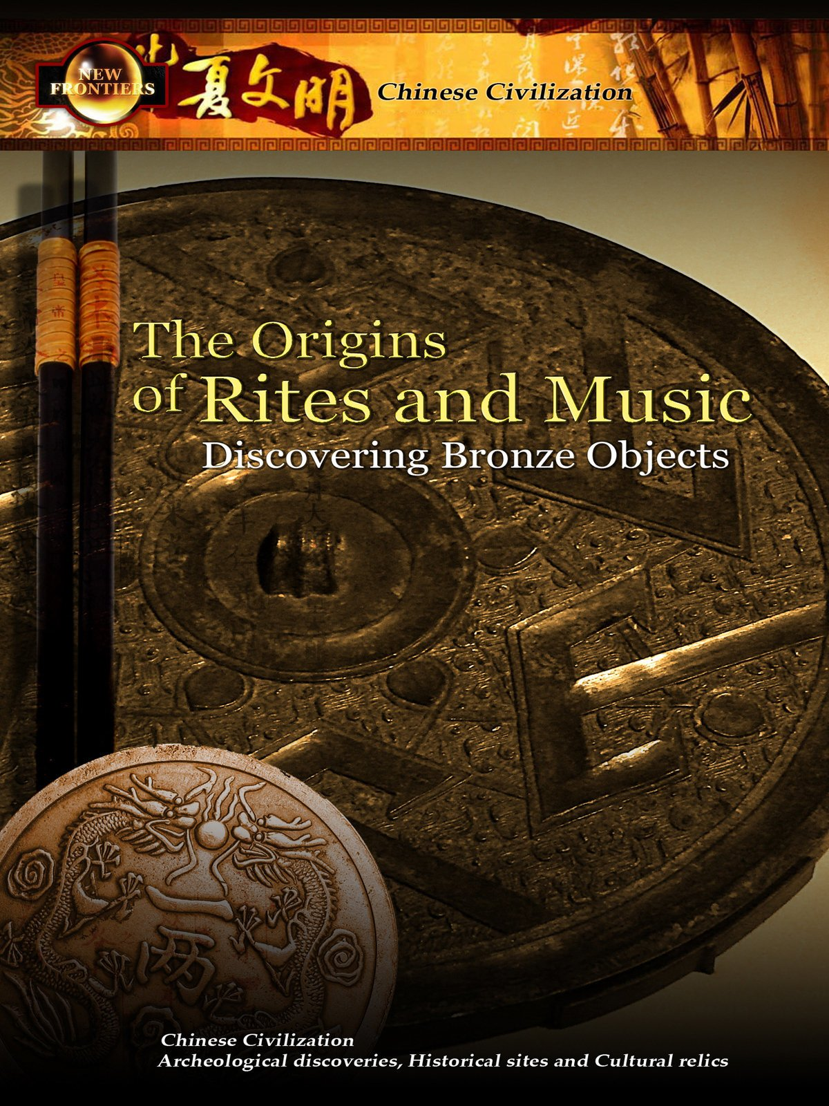 Chinese Civilization - The Origins of Rites and Music Discovering Bronze Objects