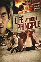 Life Without Principle [HD]