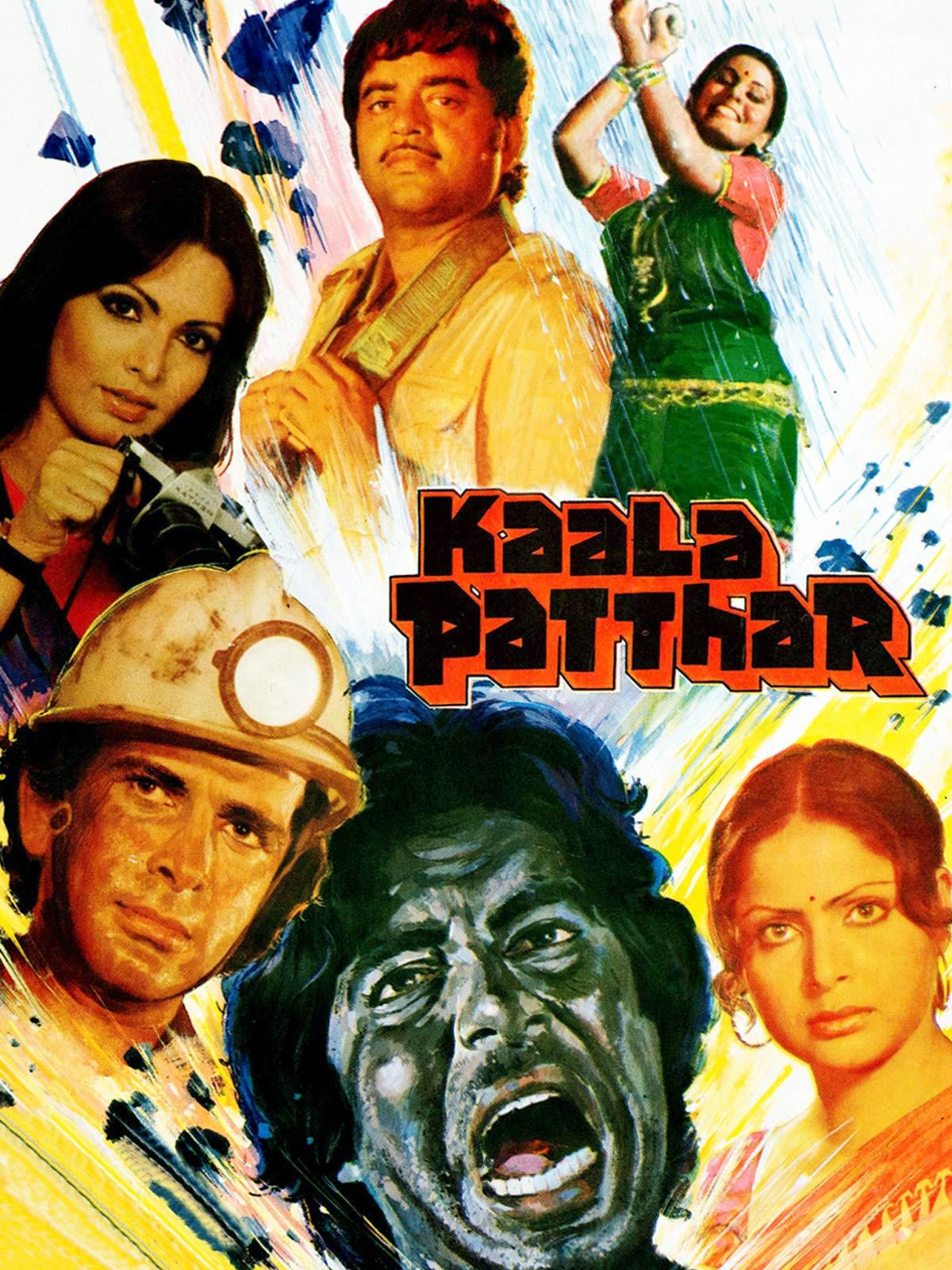 Kaala Patthar on Amazon Prime Video UK