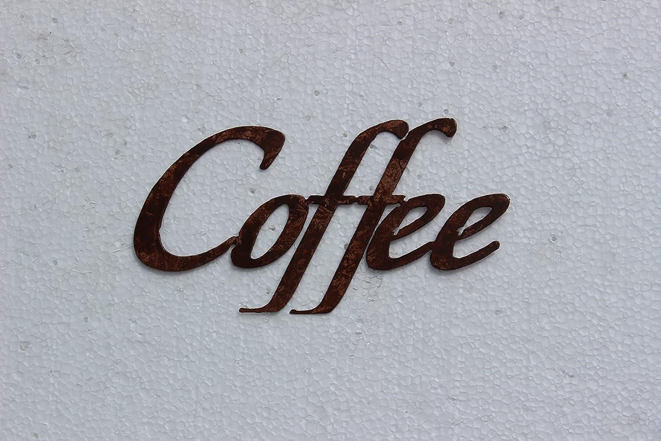Coffee Word Kitchen/Home Decor Metal Wall Art 2