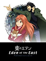 Eden of the East - Paradise Lost [HD]