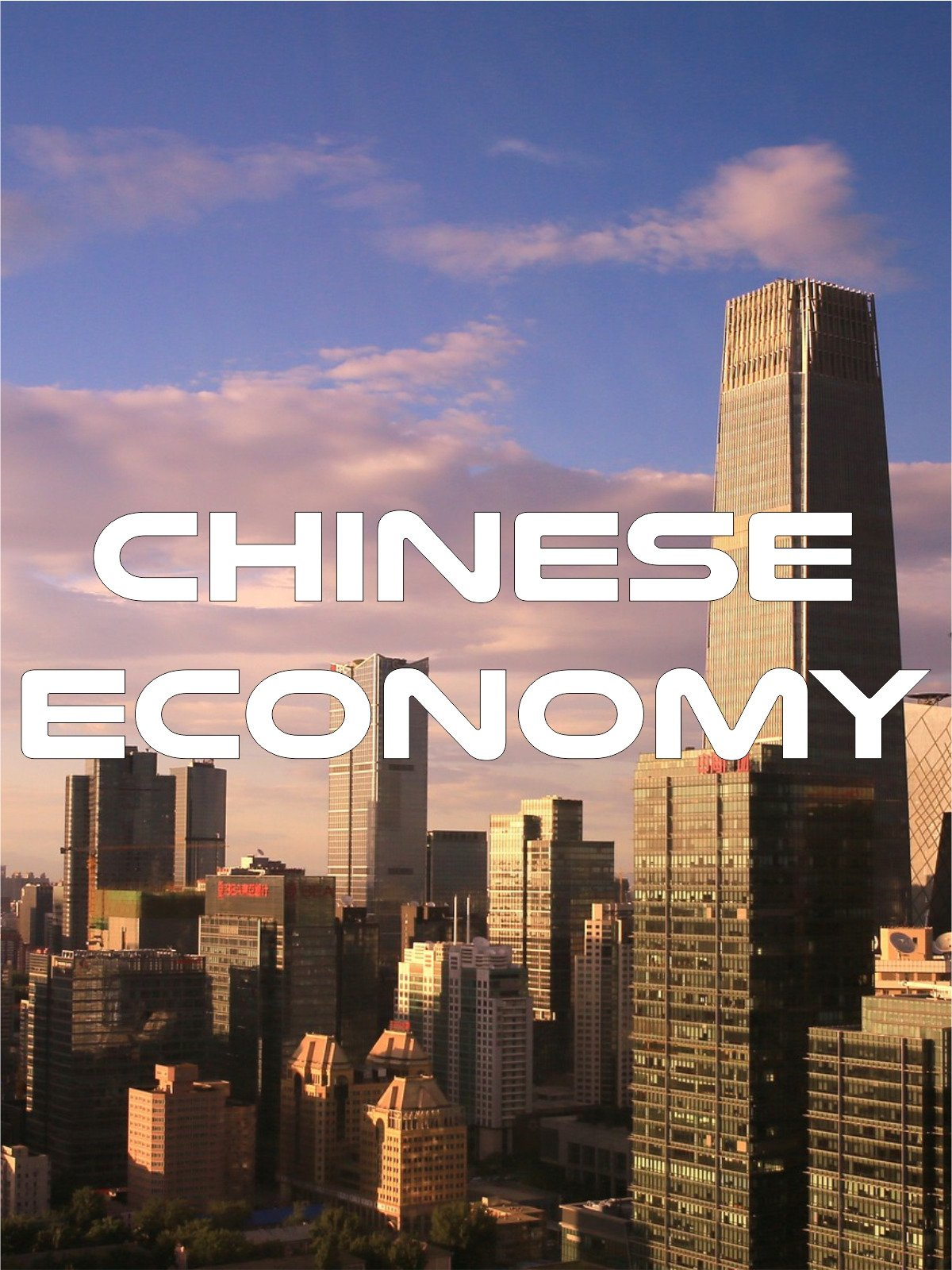 Chinese Economy on Amazon Prime Video UK