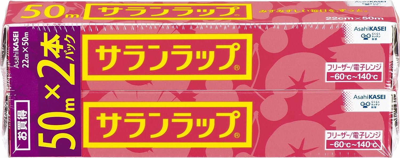 サランラップ 22cm×50m 2本パック