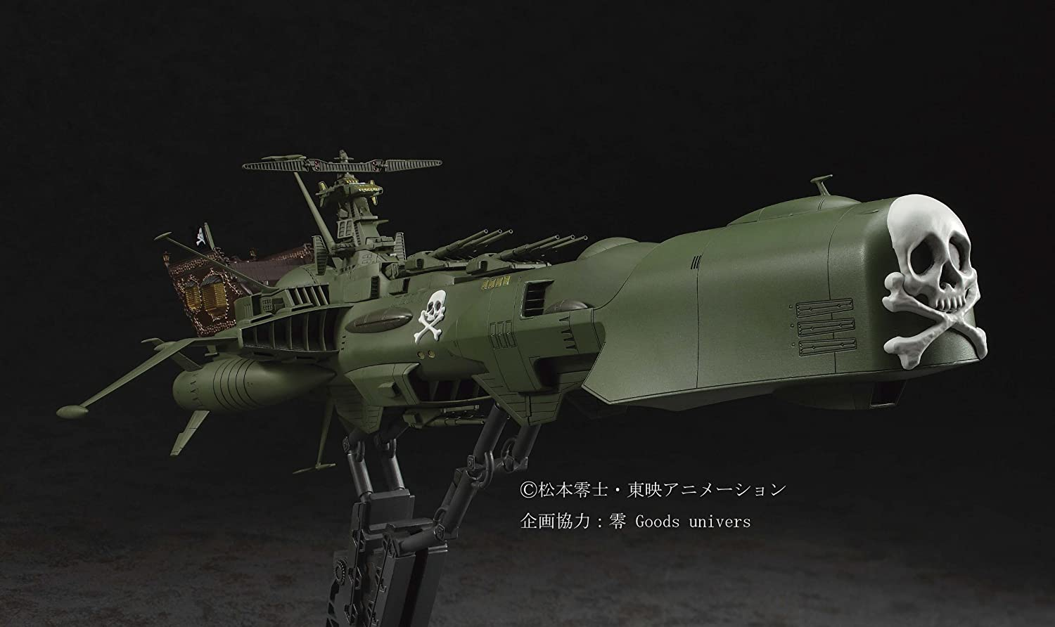 Harlock Space Pirate Ship Fog - Pics about space