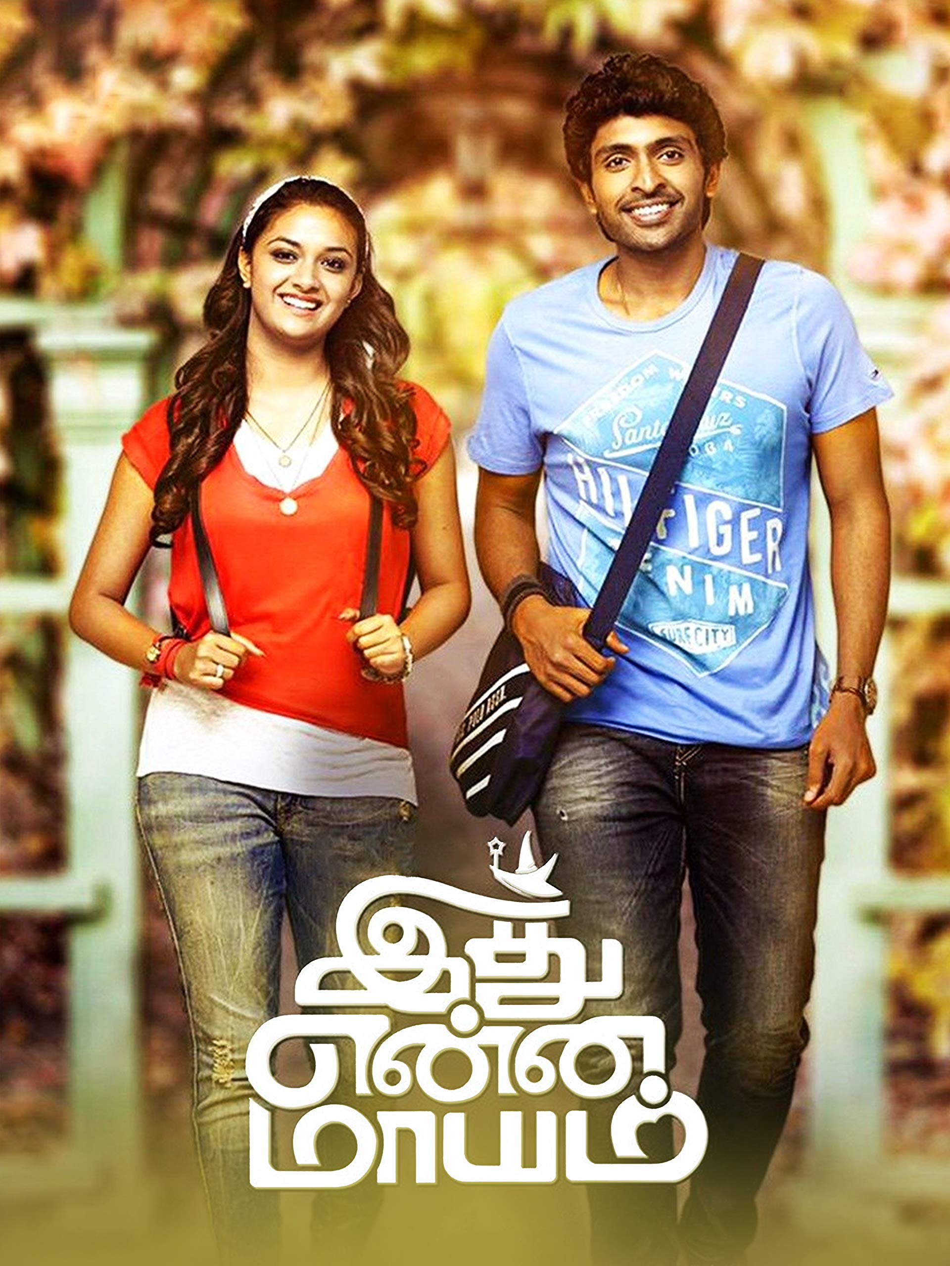 Idhu Enna Maayam on Amazon Prime Video UK
