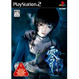 Fatal Frame: Zero [Japan Import]