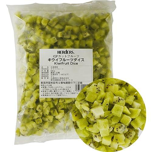 【新鮮フルーツ】IQFキウイフルーツ 500g