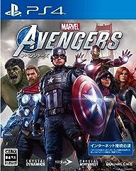 Marvel's Avengers(アベンジャーズ) 【早期予約特典】ゲーム内アイテム&アーリーベータアクセス権 (配信)【Amazon.co.jp限定】デジタルコミック『Marvel's Avengers』アイアンマン #1(配信) -PS4