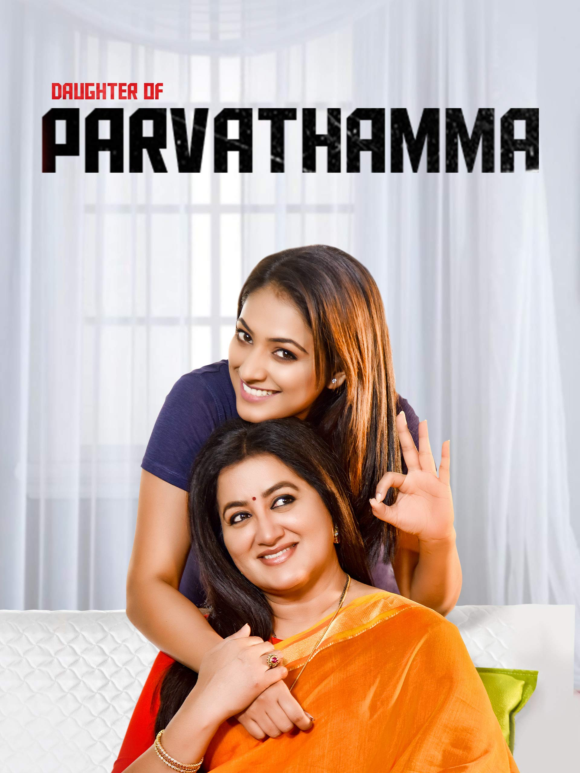 D/O Parvathamma