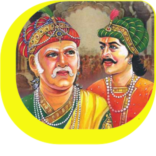 Witty Tales of Akbar and Birbal