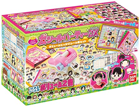 Friend seal party DX hearty friend seal book set (japan import)