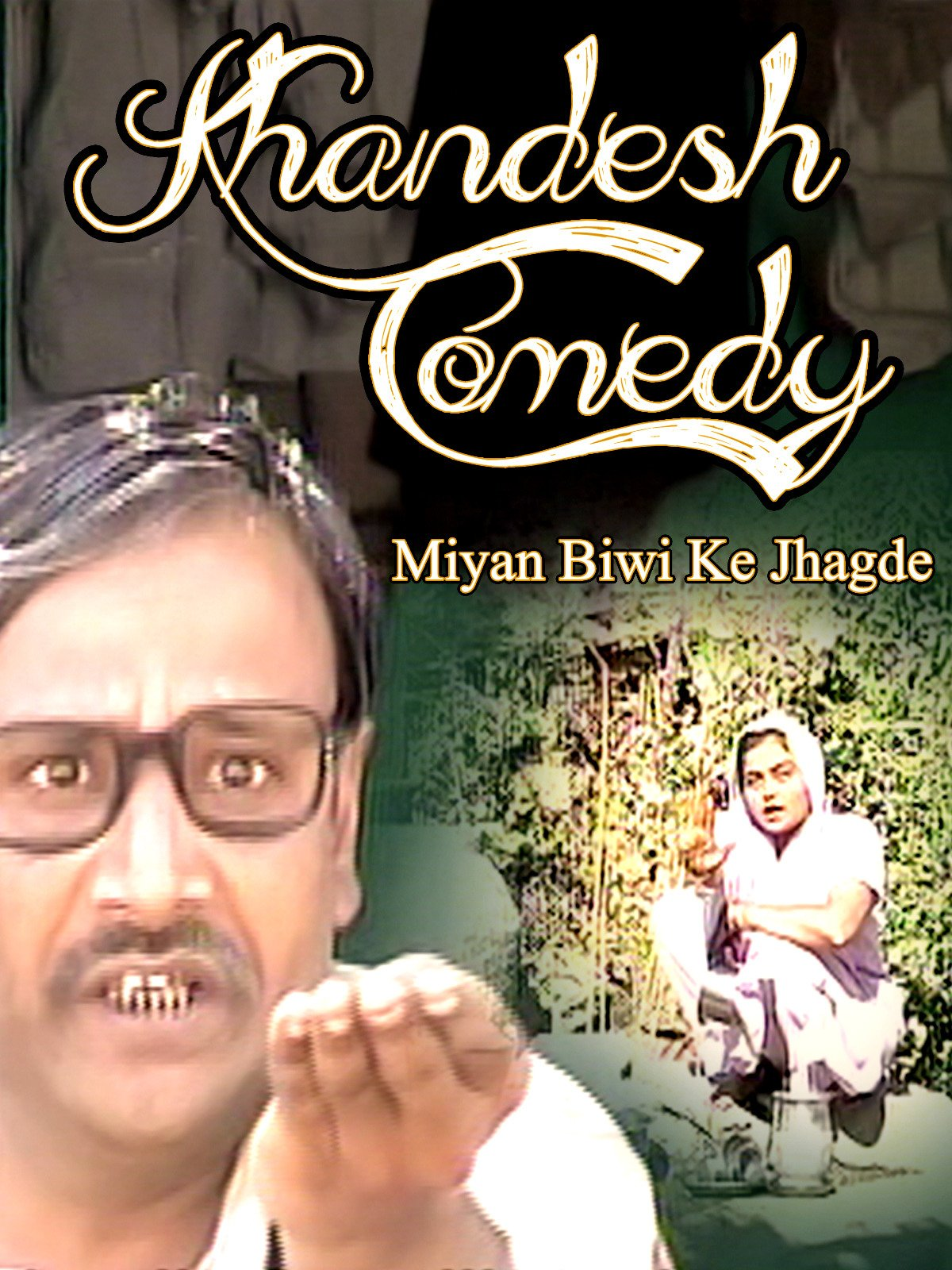 Clip: Khandesh Comedy