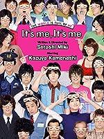 It's Me It's Me (English Subtitled)