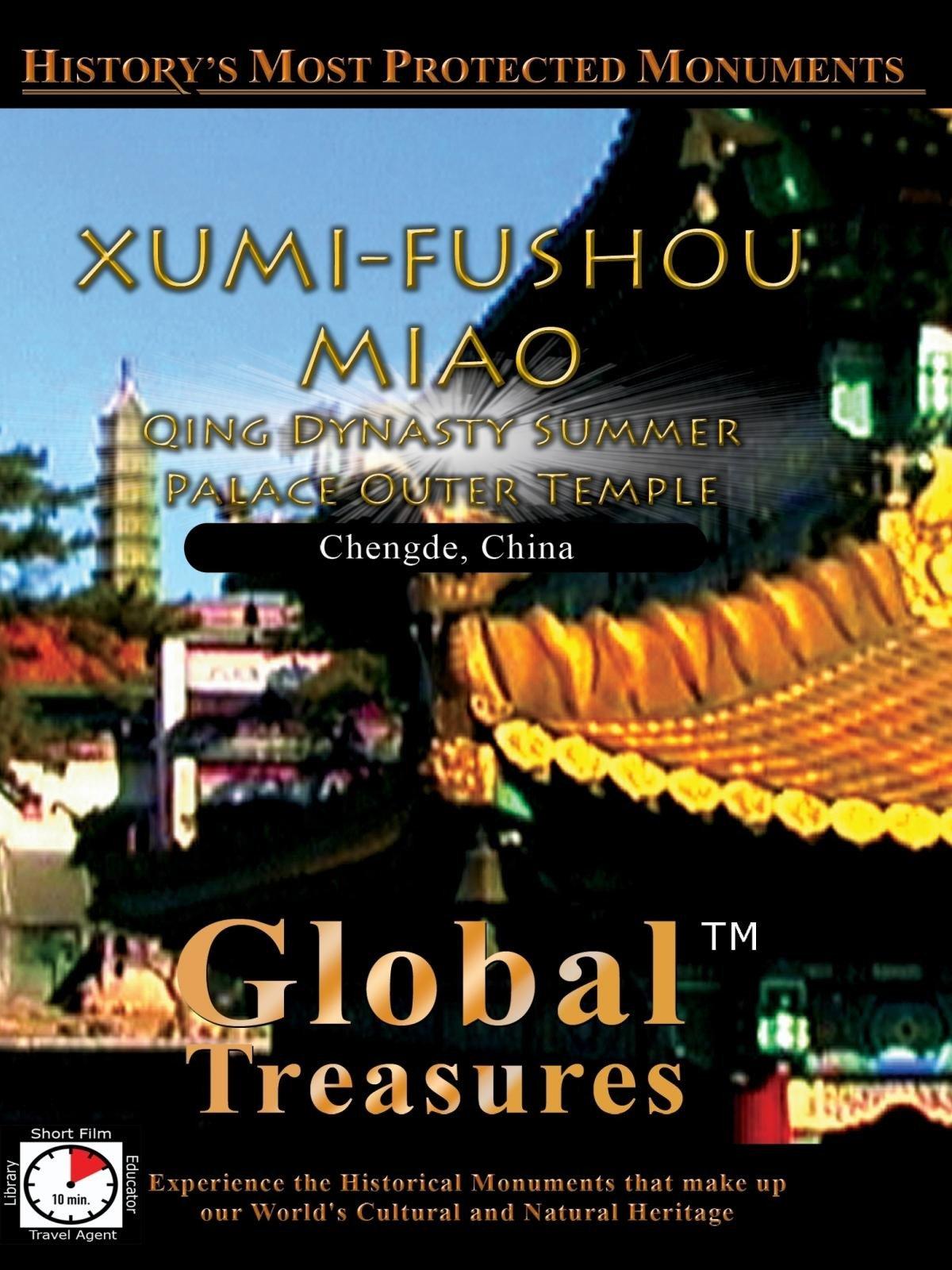 Global Treasures - Xumi-Fushou-Miao - Chengde, China on Amazon Prime Video UK