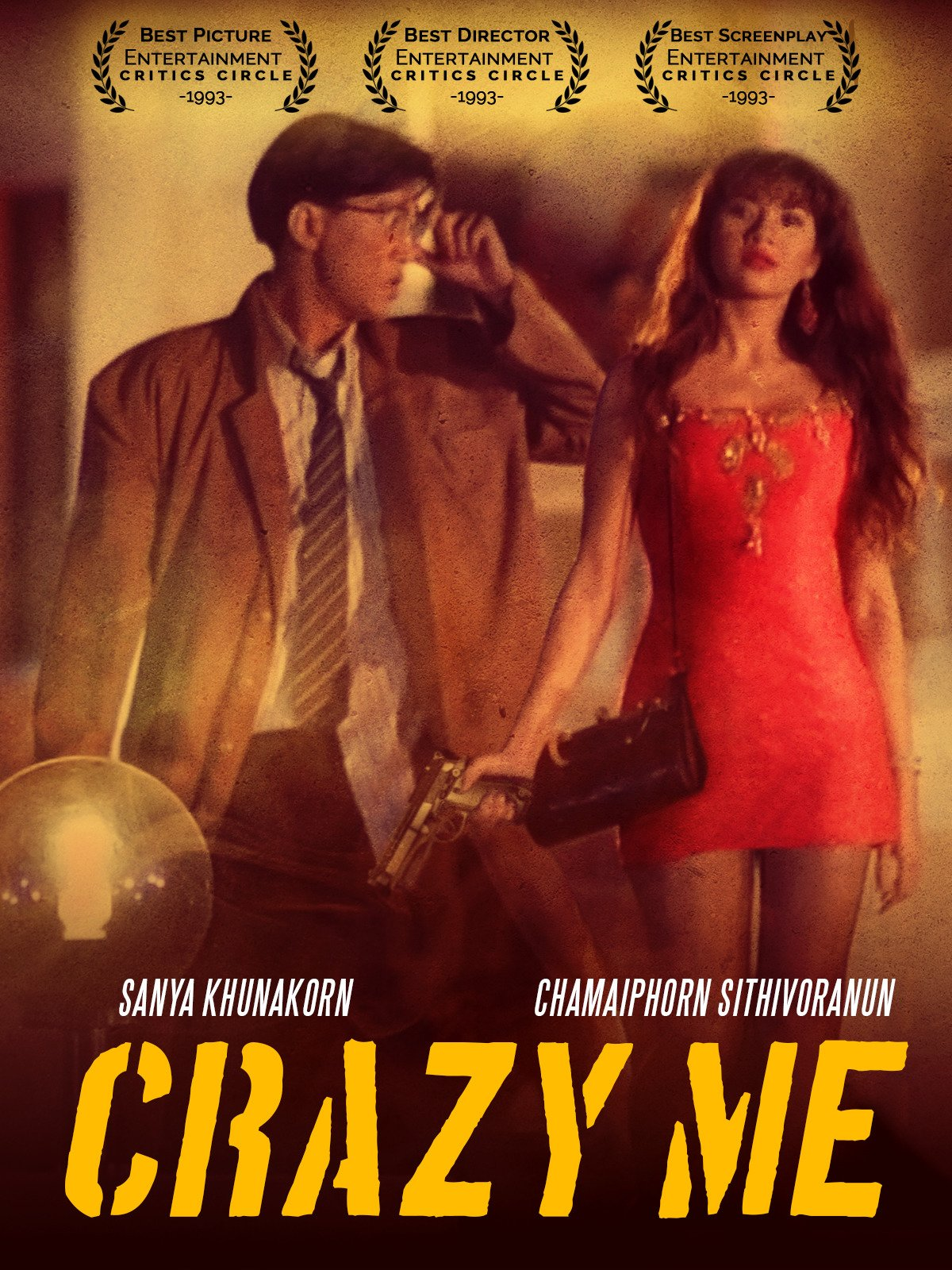 Crazy Me on Amazon Prime Video UK