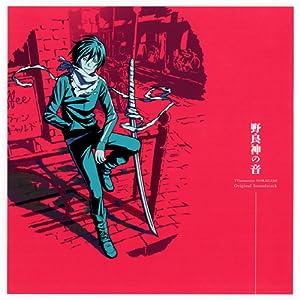 TVアニメ「ノラガミ」オリジナル・サウンドトラック~野良神の音~ [CD]