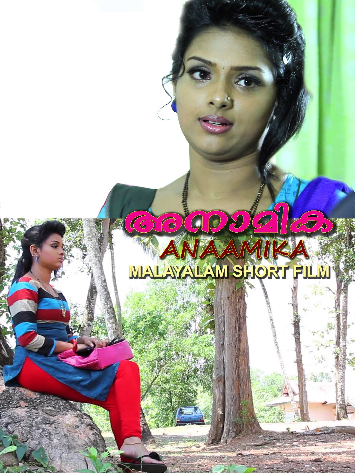 Anaamika on Amazon Prime Instant Video UK