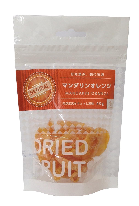Fieldest Foods ドライフルーツ (マンダリンオレンジ)