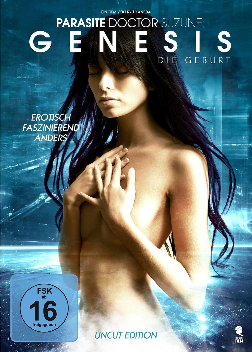 Parasite Doctor Suzune: Genesis - Die Geburt, DVD