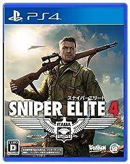 SNIPER ELITE 4 - PS4 (【初回封入特典】DLC『TARGET:Fuhrer Mission Pack』『Camouflage Rifles Skin Pack』封入 &【Amazon.co.jp限定特典】PC壁紙セット 配信)