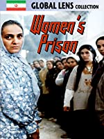 Women's Prison (Zendan-e zanan) (English Subtitled)