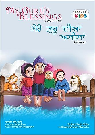My Guru's Blessings, Book Nine: Bilingual - English and Punjabi (Satkar Kids 9) written by Daljeet Singh Sidhu
