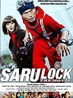 Monkey Lock: Teenage Locksmith Extraordinaire(English Subtitled)