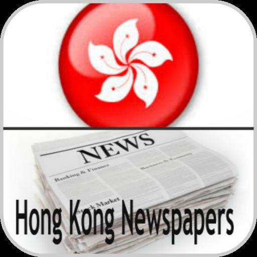 hong-kong-newspapers