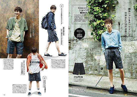 3大大学生が着がちなファッションブランド「ハレ」「レイジブルー」