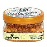 Shudh India Heeng Powder, Hing Powder, Asafoetida Powder