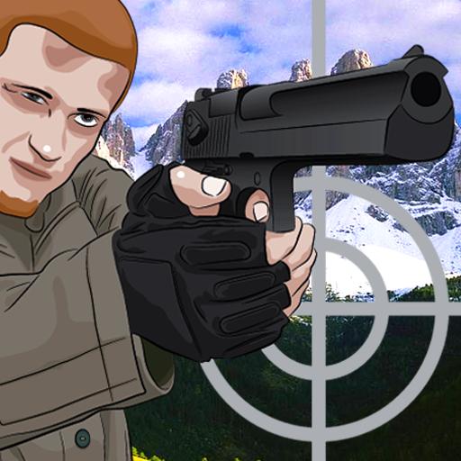 Gun Deuce (Deuce Deuce Gun compare prices)