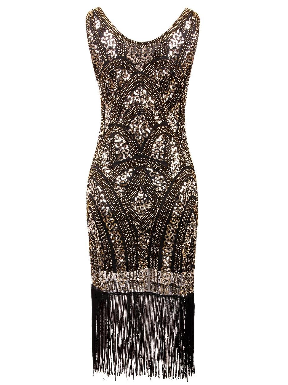 Vijiv 1920s Vintage Inspired Sequin Embellished Fringe Prom Gatsby Flapper Dress 3