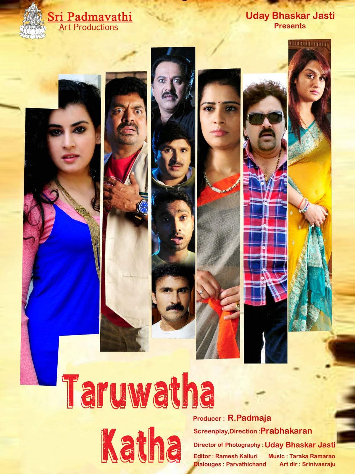 Tharuvata Katha