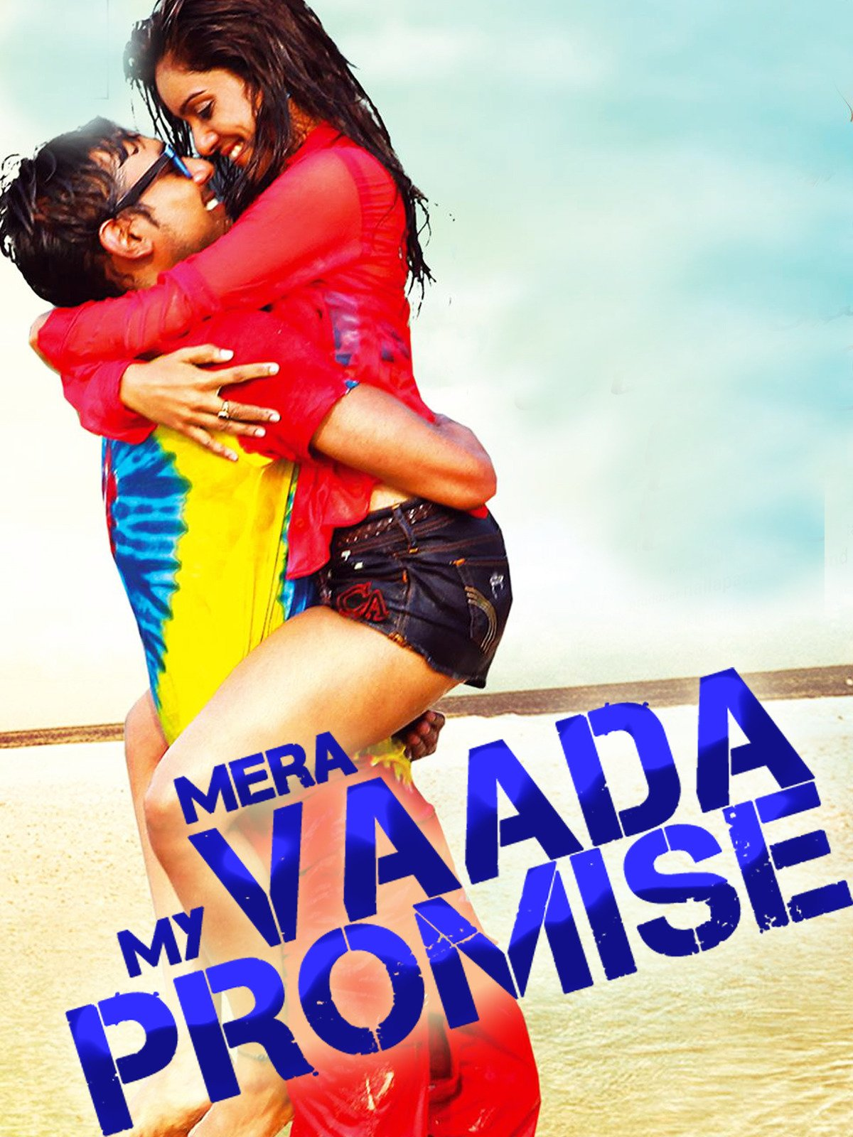 Mera Vaada My Promise