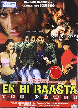 ek hi raasta movie free  3gp movieinstmank