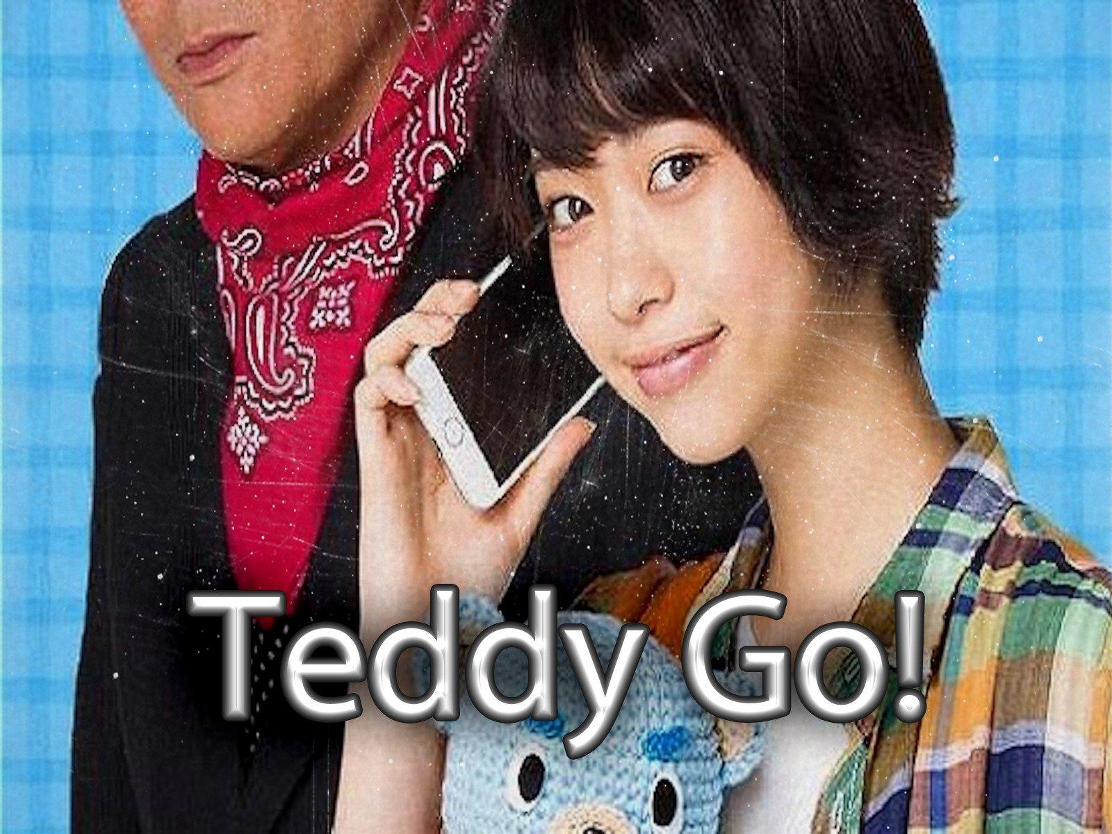 Teddy Go! on Amazon Prime Instant Video UK