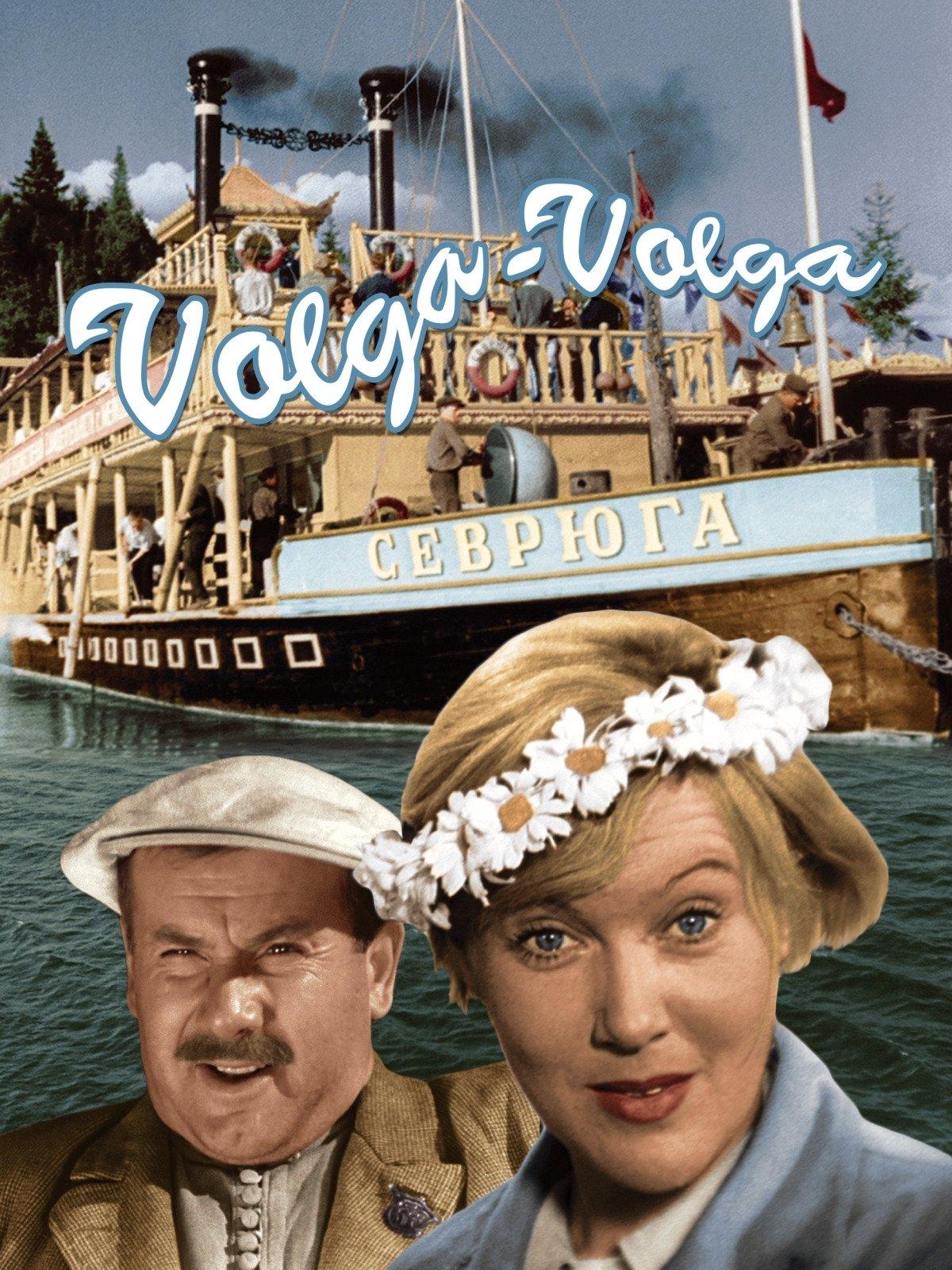 Volga-Volga