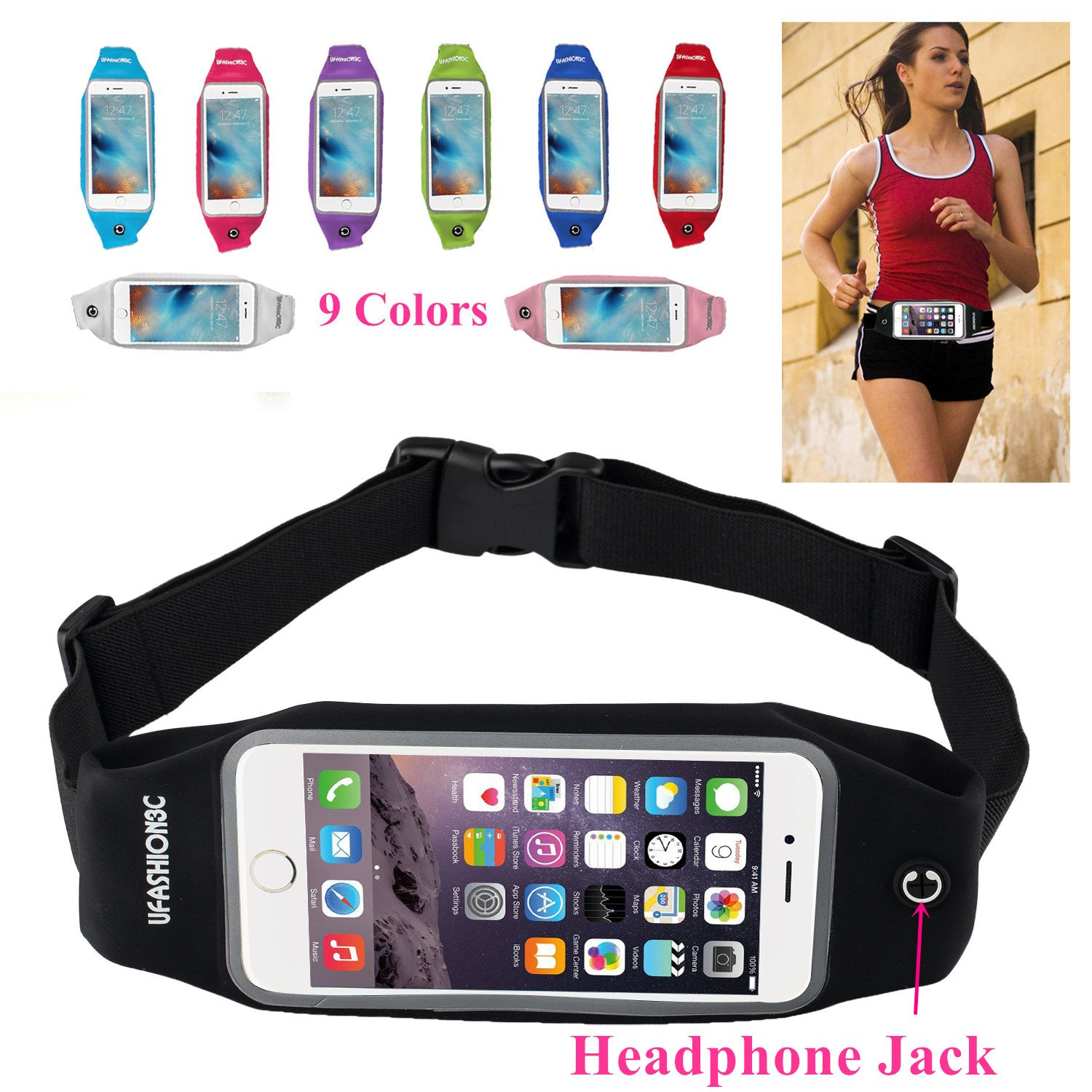 phone armband for running