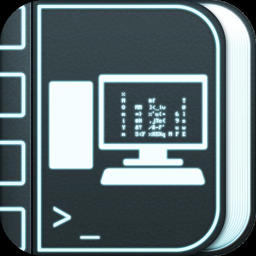 hacker-manual-free