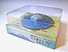 富士山360°立体マップ 青富士 富士観光 登山記念 富士山置物 富士山グッズ