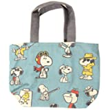 Small Planet Peanuts Snoopy Shopping Tote Bag SM-SNAP1271-73R (Color: Black)