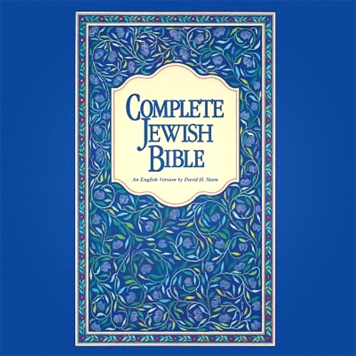 free-and-complete-jewish-bible