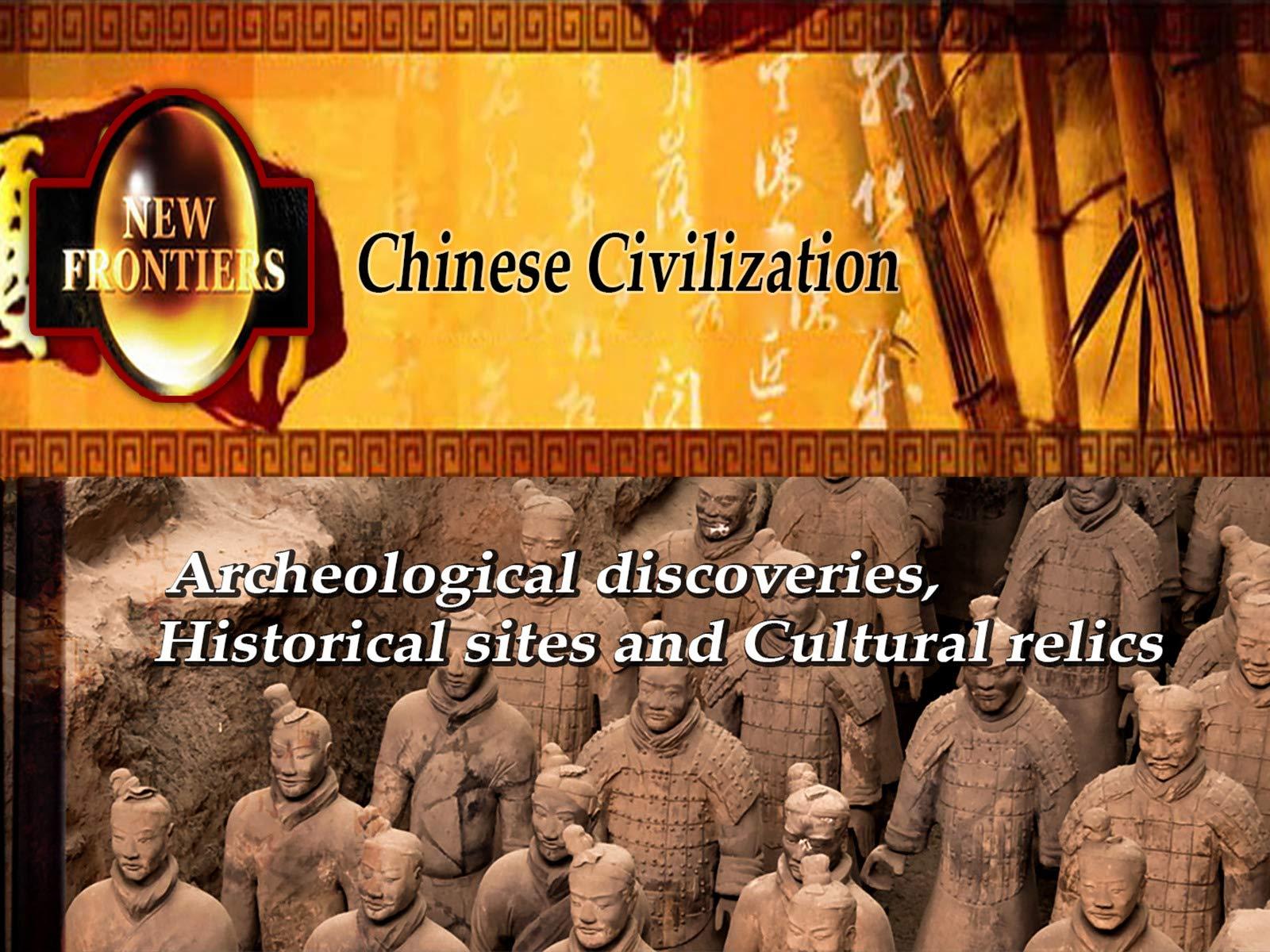 Chinese Civilization - Season 1
