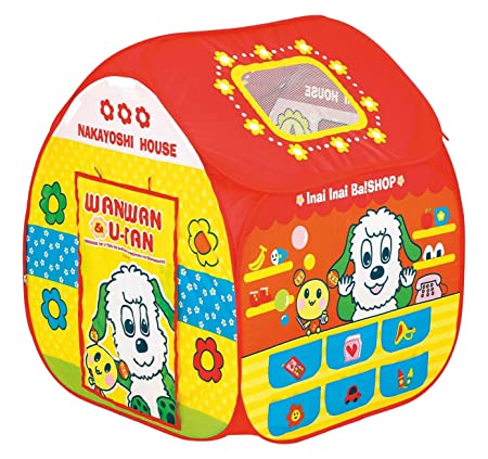 Wu Tan chum ball House and Doggy (japan import)