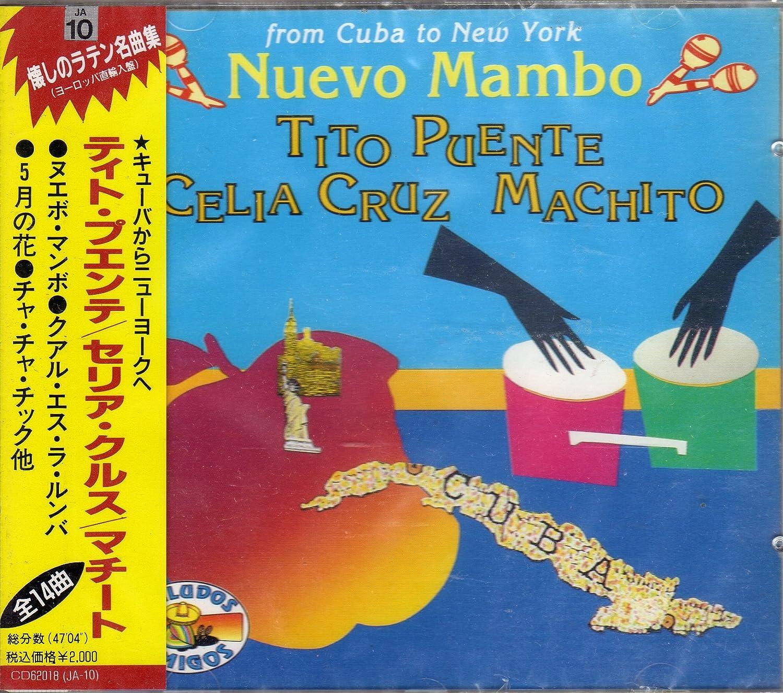 Tito Puente - 癮 - 时光忽快忽慢,我们边笑边哭!