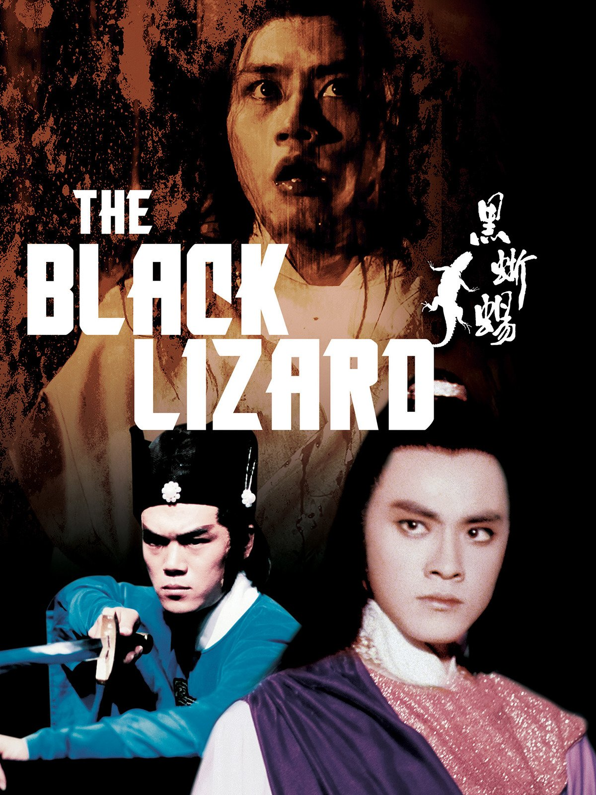 The Black Lizard
