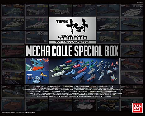 Yamato Mekakore Special Box (Space Battleship Yamato) (import japon)