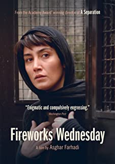 Book Cover:  Fireworks Wednesday (Persian)