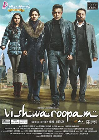 vishwaroopam video songs hd 1080p blu-ray telugu movies online